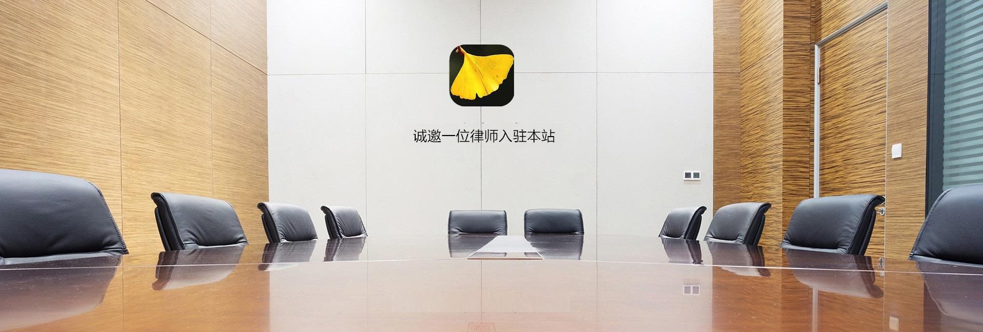 东莞劳动纠纷律师大图二